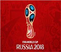 روسيا 2018| جدول مباريات كأس العالم الأحد 24 يونيو