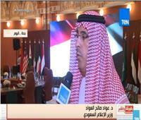 وزير الإعلام السعودي: نرفض التدخل الإيراني في شؤون الدول العربية