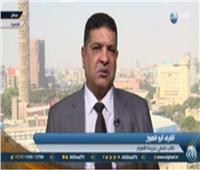 فيديو|«أبو الهول»: العرب لن يقبلوا الخطة الأمريكية بشأن فلسطين