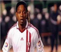 المحكمة الرياضية الدولية تقبل طعن الزمالك بشأن عقوبة «موندمو»
