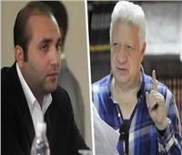 هاني العتال يفتح النار على مرتضى منصور