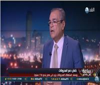 الفيديو| مسؤول سابق بالبترول: أسعار المحروقات في مصر أقل من السعر العادل