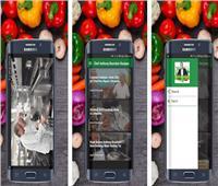 أفضل 5 تطبيقات أندرويد تستحق التجربة| صور