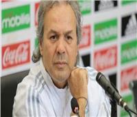 إقالة المدير الفني للمنتخب الجزائري