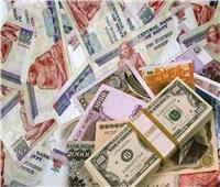 أسعار العملات الأجنبية بعد تثبيت «الدولار الجمركي» بالموانئ