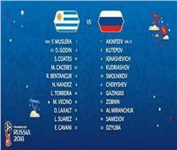 روسيا 2018 | ننشر تشكيل منتخبي روسيا واوروجواي
