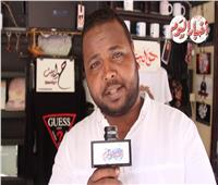 فيديو| أزمة اعتزال «محمد صلاح» تثير غضب الشارع المصري