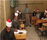 الثانوية الأزهرية: «التفسير من المقرر» وتحرير 17 مخالفة للطلاب