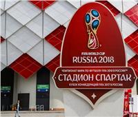 روسيا 2018| إخلاء أحد فنادق المونديال بسبب تهديد بوجود قنبلة