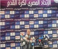 أبوريدة: لم نستغل محمد صلاح سياسيا.. ورئيس الشيشان قابله كمشجع