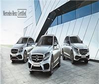 مرسيدس بنز إيجيبت تطلق برنامجا لبيع وشراء السيارات المستعملة