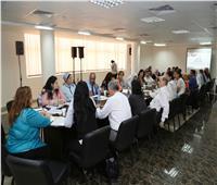«القومي للمرأة» يناقش مبادرة البنك المركزى للشمول المالي