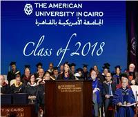 «المشاط» تلقى الكلمة الرئيسية لحفل تخرج دفعة الدراسات العليا بالجامعة الأمريكية