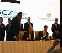 توقيع عقد أكبر مجمع للبتروكيماويات في الشرق الأوسط بالمنطقة الاقتصادية لقناة السويس