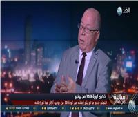 فيديو| «النمنم»: «الإخوان» لم يصلوا للسلطة بانتخابات نزيهة
