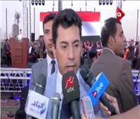 وزير الرياضة: تنظيم احتفالية فنية بمناسبة ثورة 30 يونيو