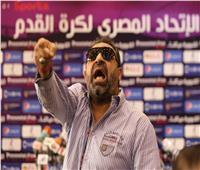 استجابة لما نشرته «بوابة أخبار اليوم».. وزارة الرياضة تفتش على اتحاد الكرة