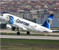 اتفاقية تعاون بين «مصر للطيران» وشركة صينية