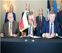 توقيع البيان الختامي للمشاورات الثنائية بين مصر وبولندا