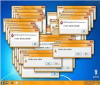 تحذير من «فيروس خطير» يهدد أجهزة «ويندوز»