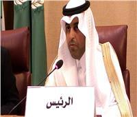البرلمان العربي: مستمرون في استثمار الدور المتصاعد للدبلوماسية البرلمانية العربية