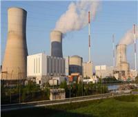 ندوة لموردي مشروع إنشاء محطة «الضبعة» للطاقة النووية بالقاهرة