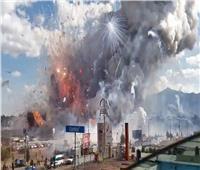 مقتل 16 شخصا في انفجار ألعاب نارية خارج مكسيكو سيتي