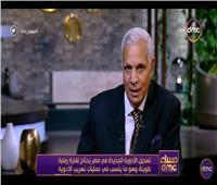 فيديو| «صبرة»: تسجيل الأدوية الجديدة في مصر يحتاج لفترة طويلة