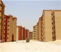 الإسكان: تنفيذ 4404 وحدات سكنية بمشروع تطوير المناطق العشوائية