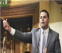 برلماني: قانون الصحافة الجديد لا يمس حرية الرأي والتعبير