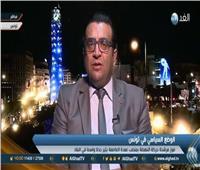 برلماني تونسي: لا فوضى سياسية في تُونس بوجود «السبسي»