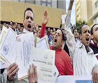 اليوم.. استئناف 29 من حملة الماجستير على تغريمهم بتهمة التجمهر