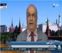 شاهد  محلل سياسي: الخيارات باتت ضيقة أمام المعارضة السورية