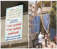 صور| «الأبراج» تكتب شهادة وفاة سينما فاتن حمامة