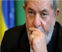 الادعاء الاتحادي في البرازيل يطالب باستمرار حبس الرئيس السابق لولا دا سيلفا