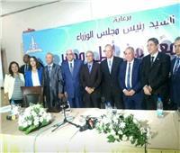 «معًا من أجل مصر» يناقش دور مؤسسات الدولة في دعم ثقافة المواطنة