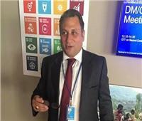«ماعت» تشارك في منتدى السياسات للتنمية المستدامة بنيويورك