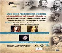 الليلة.. فوزي الشامي يقود أوركسترا الشباب في الأوبرا
