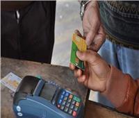 ننشر خطوات نقل بطاقة التموين من محافظة إلى أخرى