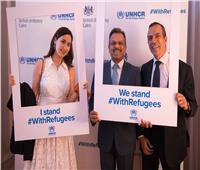 الأمم المتحدة والسفارة البريطانية تدعوان للتضامن مع اللاجئين في يومهم العالمي