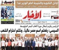 أخبار «الأربعاء»: نرصد فرحة أهالي شمال سيناء بعودة الحياة إلى طبيعتها