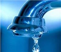 قطع المياه عن أبو النمرس والحوامدية لمدة 8 ساعات