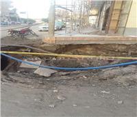 هبوط أرضي بقرية «محلة أبوعلي» بالغربية بسبب مياه الصرف الصحي