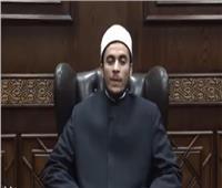 فيديو| ما المطلوب من المسلم في العشر الأواخر من رمضان؟.. «أمين الفتوى» يجيب