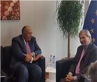 وزير الخارجية يلتقي المفوض الأوروبي لسياسة الجوار في بروكسل