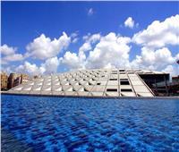فريق أردني يفتتح مهرجان الصيف بمكتبة الإسكندرية الاثنين المقبل