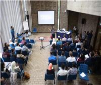 صور| مناقشة إنسانية الأديان وحل الصراعات بمنتدى «شباب صناع السلام»