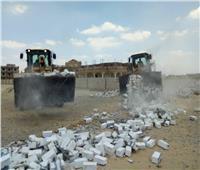 إزالة 14 حالة تعدي على مساحة 264 فدان أملاك دولة بوادى النطرون
