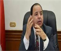 مشروع قانون لإعفاء ممولي الضرائب من مقابل تأخير سداد الضريبة