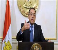 """بعثة """"البنك الآسيوي"""" تزور مصر لتقييم المرحلة الثانية بمشروع الصرف"""